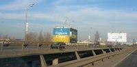 Брандмауэр №87345 в городе Киев (Киевская область), размещение наружной рекламы, IDMedia-аренда по самым низким ценам!