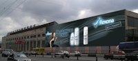 Брандмауэр №87347 в городе Киев (Киевская область), размещение наружной рекламы, IDMedia-аренда по самым низким ценам!