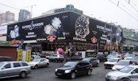 Брандмауэр №87353 в городе Киев (Киевская область), размещение наружной рекламы, IDMedia-аренда по самым низким ценам!