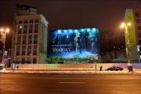 Брандмауэр №87354 в городе Киев (Киевская область), размещение наружной рекламы, IDMedia-аренда по самым низким ценам!
