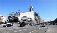 Брандмауэр №87355 в городе Киев (Киевская область), размещение наружной рекламы, IDMedia-аренда по самым низким ценам!