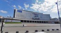 Брандмауэр №87358 в городе Киев (Киевская область), размещение наружной рекламы, IDMedia-аренда по самым низким ценам!