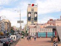 Брандмауэр №87359 в городе Киев (Киевская область), размещение наружной рекламы, IDMedia-аренда по самым низким ценам!