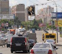 Брандмауэр №87362 в городе Киев (Киевская область), размещение наружной рекламы, IDMedia-аренда по самым низким ценам!