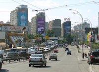 Брандмауэр №87363 в городе Киев (Киевская область), размещение наружной рекламы, IDMedia-аренда по самым низким ценам!