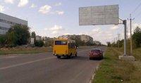 Билборд №90671 в городе Северодонецк (Луганская область), размещение наружной рекламы, IDMedia-аренда по самым низким ценам!
