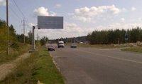 Билборд №90672 в городе Северодонецк (Луганская область), размещение наружной рекламы, IDMedia-аренда по самым низким ценам!