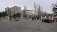 Билборд №91020 в городе Новая Каховка (Херсонская область), размещение наружной рекламы, IDMedia-аренда по самым низким ценам!