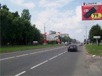 Билборд №91160 в городе Львов (Львовская область), размещение наружной рекламы, IDMedia-аренда по самым низким ценам!
