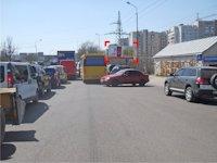Билборд №91167 в городе Львов (Львовская область), размещение наружной рекламы, IDMedia-аренда по самым низким ценам!
