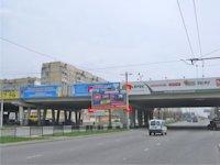 Билборд №91221 в городе Львов (Львовская область), размещение наружной рекламы, IDMedia-аренда по самым низким ценам!