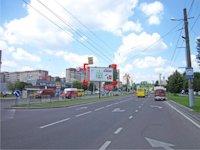 Билборд №91236 в городе Львов (Львовская область), размещение наружной рекламы, IDMedia-аренда по самым низким ценам!