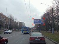 Билборд №91242 в городе Львов (Львовская область), размещение наружной рекламы, IDMedia-аренда по самым низким ценам!