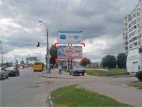 Билборд №91529 в городе Луцк (Волынская область), размещение наружной рекламы, IDMedia-аренда по самым низким ценам!