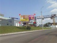 Билборд №91547 в городе Луцк (Волынская область), размещение наружной рекламы, IDMedia-аренда по самым низким ценам!