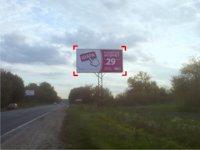 Билборд №91567 в городе Луцк (Волынская область), размещение наружной рекламы, IDMedia-аренда по самым низким ценам!