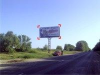 Билборд №91568 в городе Луцк (Волынская область), размещение наружной рекламы, IDMedia-аренда по самым низким ценам!