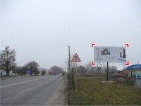 Билборд №91618 в городе Хмельницкий (Хмельницкая область), размещение наружной рекламы, IDMedia-аренда по самым низким ценам!