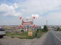 Билборд №91619 в городе Хмельницкий (Хмельницкая область), размещение наружной рекламы, IDMedia-аренда по самым низким ценам!