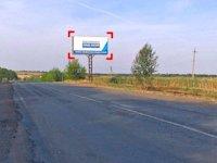 Билборд №91679 в городе Ивано-Франковск (Ивано-Франковская область), размещение наружной рекламы, IDMedia-аренда по самым низким ценам!