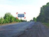 Билборд №91680 в городе Ивано-Франковск (Ивано-Франковская область), размещение наружной рекламы, IDMedia-аренда по самым низким ценам!