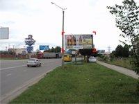 Билборд №91681 в городе Ивано-Франковск (Ивано-Франковская область), размещение наружной рекламы, IDMedia-аренда по самым низким ценам!