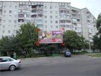 Билборд №91710 в городе Ровно (Ровенская область), размещение наружной рекламы, IDMedia-аренда по самым низким ценам!
