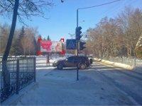 Билборд №91722 в городе Ровно (Ровенская область), размещение наружной рекламы, IDMedia-аренда по самым низким ценам!