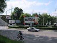 Билборд №91749 в городе Тернополь (Тернопольская область), размещение наружной рекламы, IDMedia-аренда по самым низким ценам!