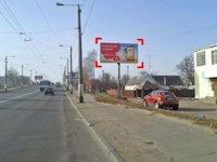 Билборд №91796 в городе Житомир (Житомирская область), размещение наружной рекламы, IDMedia-аренда по самым низким ценам!