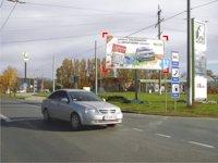 Билборд №91832 в городе Черновцы (Черновицкая область), размещение наружной рекламы, IDMedia-аренда по самым низким ценам!