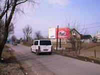 Билборд №91848 в городе Черновцы (Черновицкая область), размещение наружной рекламы, IDMedia-аренда по самым низким ценам!