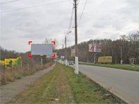 Билборд №91867 в городе Черновцы (Черновицкая область), размещение наружной рекламы, IDMedia-аренда по самым низким ценам!