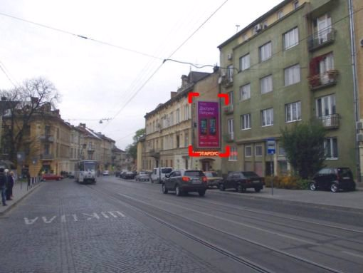 Бэклайт №91951 в городе Львов (Львовская область), размещение наружной рекламы, IDMedia-аренда по самым низким ценам!