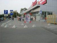 Ситилайт №92158 в городе Львов (Львовская область), размещение наружной рекламы, IDMedia-аренда по самым низким ценам!