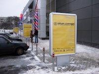 Ситилайт №92160 в городе Львов (Львовская область), размещение наружной рекламы, IDMedia-аренда по самым низким ценам!