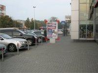 Ситилайт №92162 в городе Львов (Львовская область), размещение наружной рекламы, IDMedia-аренда по самым низким ценам!