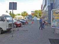 Ситилайт №92164 в городе Львов (Львовская область), размещение наружной рекламы, IDMedia-аренда по самым низким ценам!