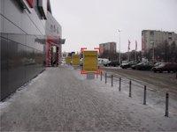Ситилайт №92167 в городе Львов (Львовская область), размещение наружной рекламы, IDMedia-аренда по самым низким ценам!