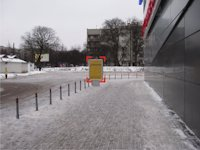 Ситилайт №92168 в городе Львов (Львовская область), размещение наружной рекламы, IDMedia-аренда по самым низким ценам!