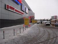 Ситилайт №92169 в городе Львов (Львовская область), размещение наружной рекламы, IDMedia-аренда по самым низким ценам!