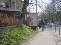 Ситилайт №92173 в городе Львов (Львовская область), размещение наружной рекламы, IDMedia-аренда по самым низким ценам!