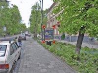 Ситилайт №92174 в городе Львов (Львовская область), размещение наружной рекламы, IDMedia-аренда по самым низким ценам!