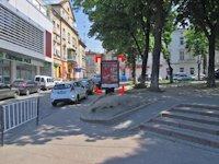 Ситилайт №92178 в городе Львов (Львовская область), размещение наружной рекламы, IDMedia-аренда по самым низким ценам!