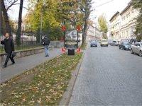 Ситилайт №92181 в городе Львов (Львовская область), размещение наружной рекламы, IDMedia-аренда по самым низким ценам!
