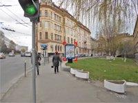 Ситилайт №92190 в городе Львов (Львовская область), размещение наружной рекламы, IDMedia-аренда по самым низким ценам!