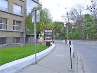 Ситилайт №92191 в городе Львов (Львовская область), размещение наружной рекламы, IDMedia-аренда по самым низким ценам!