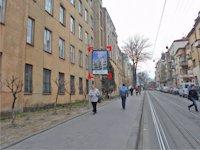 Ситилайт №92197 в городе Львов (Львовская область), размещение наружной рекламы, IDMedia-аренда по самым низким ценам!