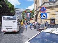 Ситилайт №92200 в городе Львов (Львовская область), размещение наружной рекламы, IDMedia-аренда по самым низким ценам!