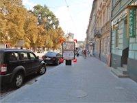 Ситилайт №92204 в городе Львов (Львовская область), размещение наружной рекламы, IDMedia-аренда по самым низким ценам!